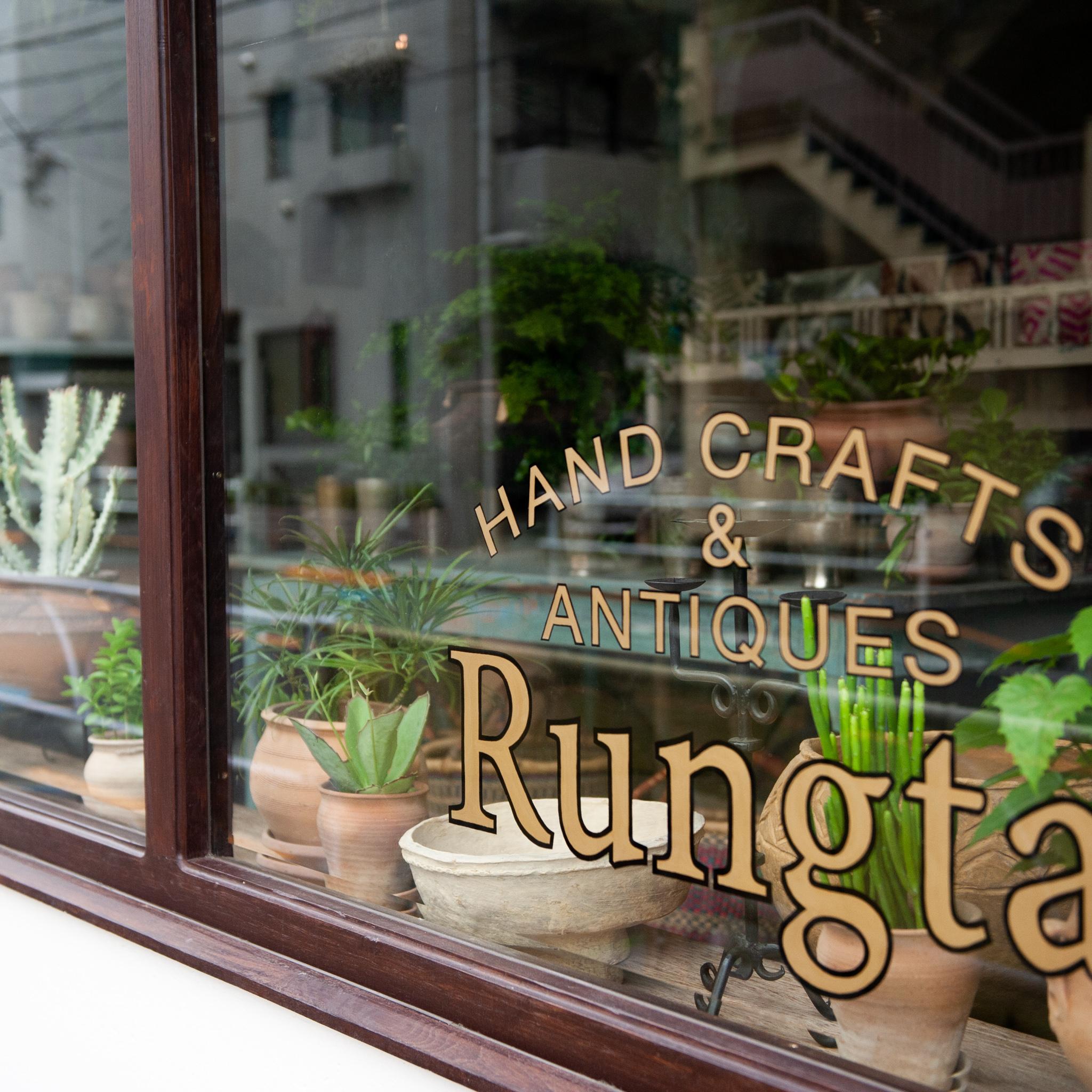 Shop Rungta
